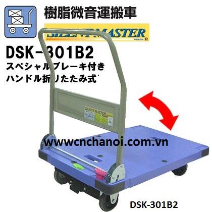 Xe đẩy DSK-301B2